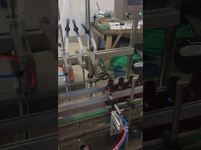 4ヘッド小瓶液体充填機