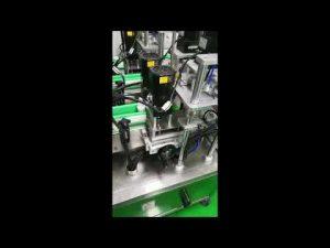 自動30 mlアルコールボトルフィラー手消毒機