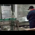 ハンドソープジェルアルコール充填瓶詰めライン機