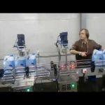 自動防錆トイレクリーナー消毒液漂白充填機ライン