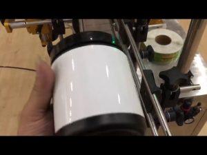 ペットガラス瓶アルミ缶とボトルステッカーラベリングマシン