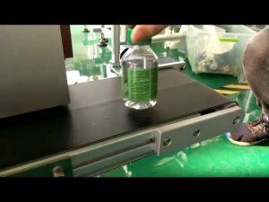 ペットボトル用デスクトップステッカーラベリングマシン