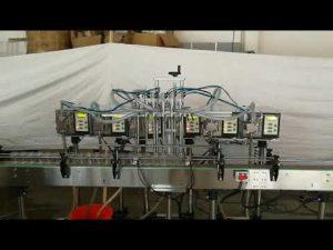 小さな自動ギアポンプボトル石鹸液体充填機価格