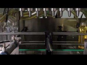 自動食用油、パーム油充填キャッピングマシン