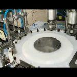 全自動小容量精油充填キャッピングマシン