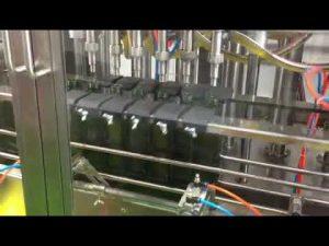 自動ピストンマスタードオイル充填機メーカー