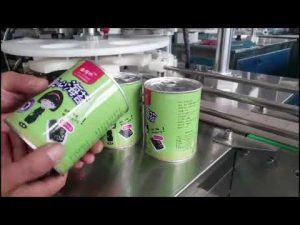 キャッパー付き全自動化粧品液体ボトル充填機
