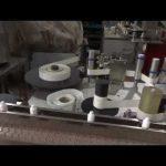 自動ボトル洗浄充填キャッピングマシン目薬充填生産ライン