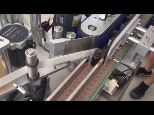 3000 bph自動垂直バイアルボトルステッカーラベリングマシン