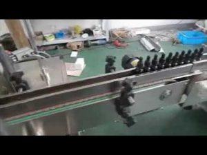 5mlマニキュアボトル充填キャッピングマシン