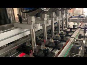 自動充填蜂蜜産業機器マシン