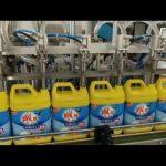 自動8ヘッド洗濯洗剤シャンプーボトル充填機