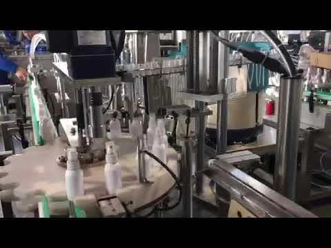 消毒液充填機、エタノール消毒剤充填機
