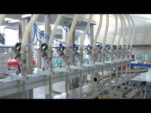 消毒液体ハンドソープアルコールボトル充填機