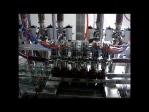 線形自動4ヘッドピストンボトル粘性ケチャップソース液体パッキング充填機