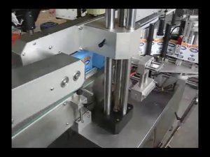 丸ボトル用自動両面ボトルステッカーラベリングマシン