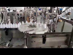 化粧品医療プラスチックボトル充填キャッピングマシン