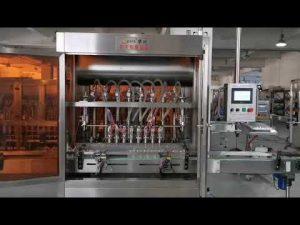 全自動トマトソースサーボ充填機