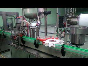 4ヘッド自動ジャム充填およびキャッピングマシン