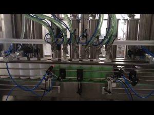 ピストン液体石鹸ボトル充填機