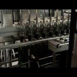 オリーブオイルボトル充填機価格、線形ピストン食用油充填機