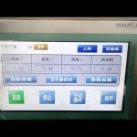 高品質20l計量オリーブオイル充填機