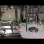 ボディケア2 ml香水ガラスバイアルスプレーボトル充填機