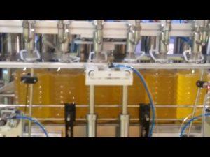パーム油、大豆油、食用油充填機