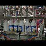 自動デジタル制御ポンプ香水オリーブオイル液体充填機