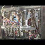 自動ガラス瓶オリーブオイル充填機