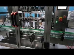 自動フルーツジャム生産ライン充填機および配給充填機
