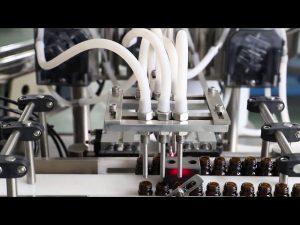 120mlオリーブオイル洗浄充填およびキャッピングマシン