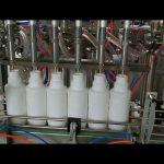 エンジン潤滑油潤滑エッセンシャルオイルピストンボトル充填機
