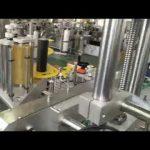 自動プラスチックおよびガラスビンの瓶の自己接着ステッカーの分類機械