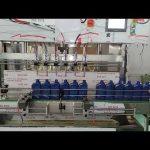 自動車産業のための中国の自動5000ml潤滑油モーターオイルの充填機