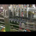 PLC制御自動ピストンオリーブオイル充填フィラーマシン