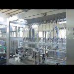 工場自動線形粘性液体食用油ボトル瓶充填機