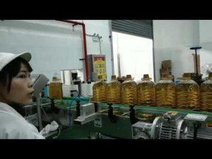 潤滑モービルモーター油圧車ポンプオイルボトル充填生産ラインマシン