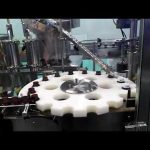 つらら塩酸hdpe基礎流量計オイル充填シール機